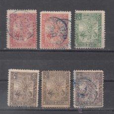 Sellos: MADAGASCAR 63/8 USADA, . Lote 42510751