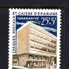 Sellos: MADAGASCAR 394** - AÑO 1964 - DIA DEL SELLO. Lote 48747965