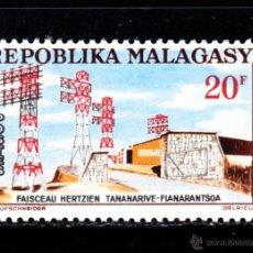 Sellos: MADAGASCAR 377** - AÑO 1963 - ANTENAS DE RADIODIFUSION. Lote 49020756