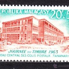 Sellos: MADAGASCAR 379** - AÑO 1963 - DÍA DEL SELLO - OFICINA CENTRAL DE CORREOS EN ANTANANARIVO. Lote 49020769