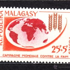 Sellos: MADAGASCAR 378** - AÑO 1963 - CAMPAÑA MUNDIAL CONTRA EL HAMBRE. Lote 49085446