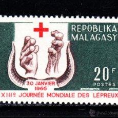 Sellos: MADAGASCAR 418** - AÑO 1966 - MEDICINA - DIA MUNDIAL DE LA LEPRA. Lote 49085470