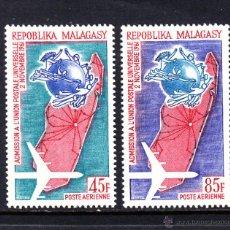 Sellos: MADAGASCAR AÉREO 93/94** - AÑO 1963 - 2º ANIVERSARIO DE LA ADMISIÓN EN LA UNION POSTAL UNIVERSAL. Lote 49085512