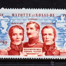 Sellos: MADAGASCAR 231** - AÑO 1942 - CENTENARIO DE LA INCORPORACIÓN DE MAYOTTE Y NOSSI-BE A FRANCIA. Lote 144059174