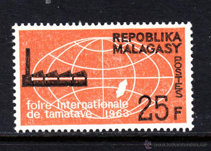 MADAGASCAR 376** - AÑO 1963 - FERIA INTERNACIONAL DE TANANARIVE (Sellos - Extranjero - África - Madagascar)
