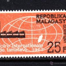 Sellos: MADAGASCAR 376** - AÑO 1963 - FERIA INTERNACIONAL DE TANANARIVE. Lote 49205526