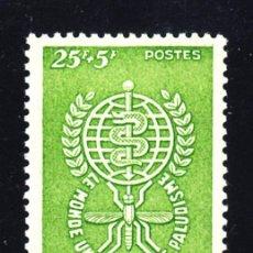 Sellos: MADAGASCAR 364** - AÑO 1962 - ERRADICACIÓN DEL PALUDISMO. Lote 113551435