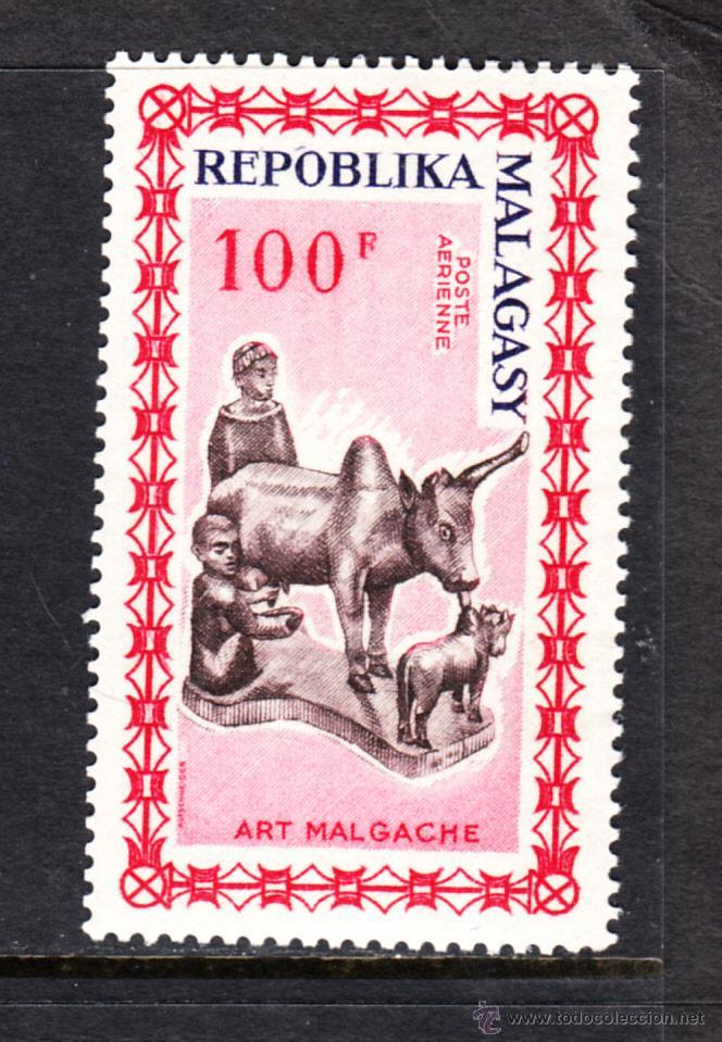MADAGASCAR AÉREO 96** - AÑO 1964 - ARTE MALGACHE (Sellos - Extranjero - África - Madagascar)