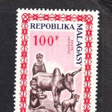 Sellos: MADAGASCAR AÉREO 96** - AÑO 1964 - ARTE MALGACHE. Lote 49236850
