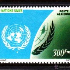 Sellos: MADAGASCAR AÉREO 152** - AÑO 1975 - 30º ANIVERSARIO DE LA CARTA DE NACIONES UNIDAS. Lote 49236902