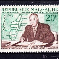 Sellos: MADAGASCAR 353** - AÑO 1960 - PHILIBERT TSIRANANA PRIMER PRESIDENTE DE LA REPUBLICA. Lote 126031704