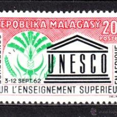 Sellos: MADAGASCAR 371** - AÑO 1962 - CONFERENCIA DE LA UNESCO EN TANANARIVE. Lote 49296859