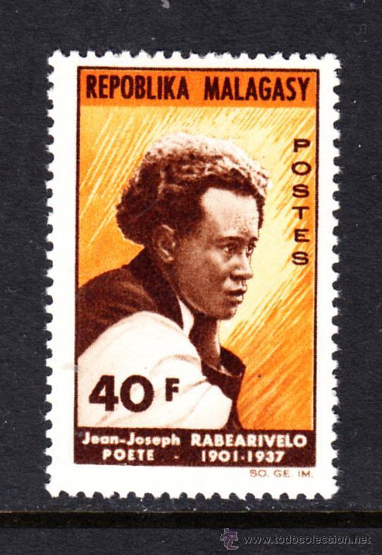 MADAGASCAR 407** - AÑO 1965 - HOMENAJE AL POETA JEAN JOSEPH RABEARIVELO (Sellos - Extranjero - África - Madagascar)
