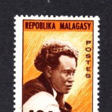 Sellos: MADAGASCAR 407** - AÑO 1965 - HOMENAJE AL POETA JEAN JOSEPH RABEARIVELO. Lote 49296868