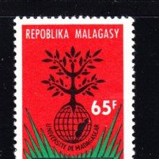 Sellos: MADAGASCAR 400** - AÑO 1964 - UNIVERSIDAD NACIONAL. Lote 191424447