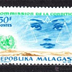 Sellos: MADAGASCAR 445** - AÑO 1967 - COMISION DE NACIONES UNIDAS DE LA MUJER. Lote 49569151