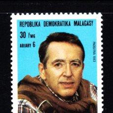 Sellos: MADAGASCAR 692** - AÑO 1983 - HOMENAJE AL DOCTOR HENRI DOUZON. Lote 49569253