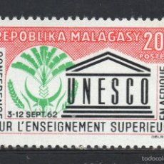 Sellos: MADAGASCAR 371* - AÑO 1962 - CONFERENCIA DE LA UNESCO, TANANARIVE. Lote 56623679
