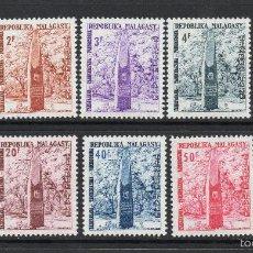Sellos: MADAGASCAR TASA 41/50** - AÑO 1962 - MONOLITO DE LA INDEPENDENCIA. Lote 56951172
