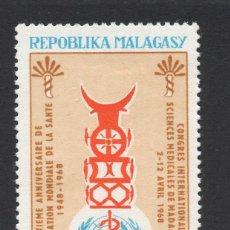 Sellos: MADAGASCAR AEREO 104* - AÑO 1968 - 20º ANIVERSARIO DE LA ORGANIZACION MUNDIAL DE LA SALUD. Lote 57354589
