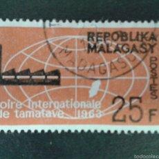 Sellos: SELLOS DE MADAGASCAR. YVERT 376. SERIE COMPLETA USADA.. Lote 60223947