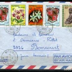 Sellos: CARTA DE MADAGASCAR A BONCOURT SUIZA AÑO 1965. Lote 64711791