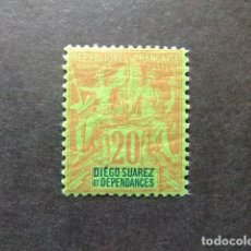 Sellos: DIEGO SUAREZ 1892 PAIX ET COMMERCE YVERT N º 31 * MH. Lote 68054737