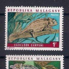 Sellos: FAUNA DE MADAGASCAR. SELLOS AÑO 1973. Lote 87398332