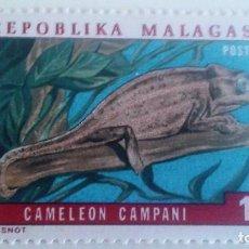 Sellos: MADAGASCAR - CAMALEÓN IVERT 524. Lote 88745652