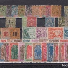 Sellos: MADAGASCAR. Lote 90987560