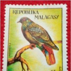 Sellos: SELLO DE MADAGASCAR N227. Lote 91649774