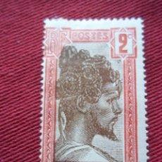 Sellos: SELLOA ANTIGUO MADAGASCAR. Lote 104299843