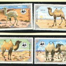 Sellos: MONGOLIA 1985 MI 1707 A 1710 4 SELLOS MNH + 4 FDC + 4 TARJETAS MAXIMAS WWF. Lote 106681051