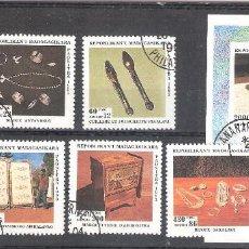 Sellos: MADAGASCAR Nº 1324/1330 Y H.B. 91. ARTESANÍA. SERIE COMPLETA. Lote 109137783