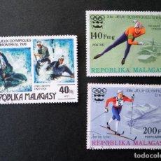 Sellos: 3 SELLOS 1976 MADAGASCAR JUEGOS OLÍMPICOS MONTREAL CANADÁ. Lote 113082459