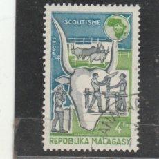 Sellos: MADAGASCAR 1974 - YVERT NRO. 538 - USADO - MATASELLO DE FAVOR. Lote 114626491