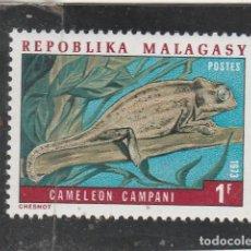 Sellos: MADAGASCAR 1973 - YVERT NRO. 523 - NUEVO. Lote 114626543