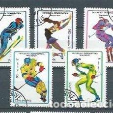Sellos: MADAGASCAR,1991,JUEGOS OLÍMPICOS DE INVIERNO,USADOS. Lote 114755276