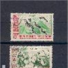 Sellos: FRUTOS AGRÍCOLAS. MADAGASCAR. SELLOS AÑO 1960. Lote 118394083