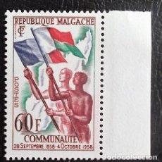 Sellos: MADAGASCAR. 340 COMUNIDAD FRANCESA. 1959. SELLOS NUEVOS Y NUMERACIÓN YVERT.. Lote 119441872