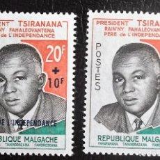Sellos: MADAGASCAR. 355/56 PRIDENTE TSIRANANA, PADRE DE LA INDEPENDENCIA. 1960. SELLOS NUEVOS Y NUMERACIÓN Y. Lote 119441876