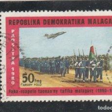 Sellos: MADAGASCAR 1980 - YVERT NRO. 638 - USADO. Lote 121636427