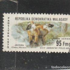Sellos: MADAGASCAR 1979 - YVERT NRO. 178 PA - USADO. Lote 121636595
