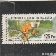 Sellos: MADAGASCAR 1979 - YVERT NRO. 628 - USADO - ESQUINA ROMA. Lote 121636691
