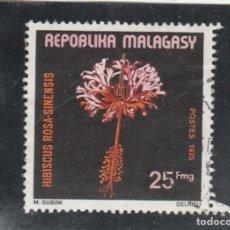 Sellos: MADAGASCAR 1975 - YVERT NRO. 563 - USADO - . Lote 121636819