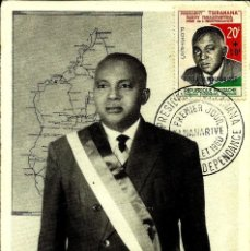 Sellos: MADAGASCAR 1960- YVERT 356 [PRESIDENTE, PHILIBERT TSIRANANA] (TARJETA MÁXIMA). Lote 126304443