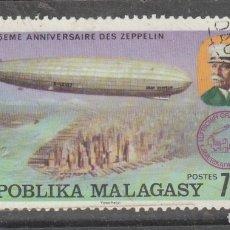 Sellos: MADAGASCAR 1976 - YVERT NRO. 582 - USADO. Lote 140370194
