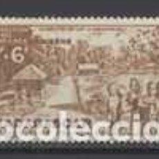 Sellos: SELLOS USADOS DE MADAGASCAR, CORREO AEREO YT 41/ 43. Lote 142028450