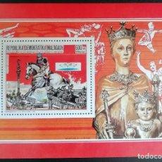 Sellos: 1987. DEPORTES. MADAGASCAR. HB 41. HÍPICA. PRE-JUEGOS OLÍMPICOS BARCELONA. NUEVO.. Lote 154673086
