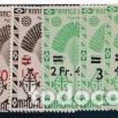 Sellos: SELLOS NUEVOS DE MADAGASCAR, YT 290/ 97. Lote 154679366